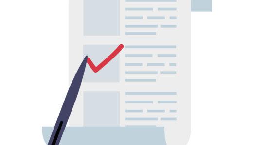 【図解】人材紹介業開始のための許可の申請手続及び必要書類一覧