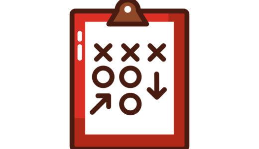 人材紹介・派遣業の監査で会社が事前に知っておくべき5つの注意点